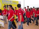 0215_MillionsWalk