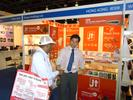 0614_APowerDubaiExhibition