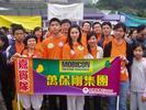 1126_Yan Chai Charity Walk